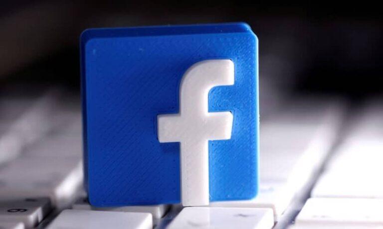 ¿Cómo actualizar Facebook?